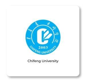 Kuliah di Cina